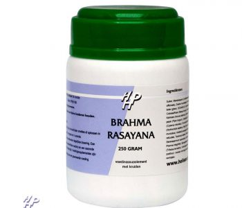 Brahma rasayana - 250 gram